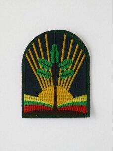 Alsėdžių Stanislovo Narutavičiaus gimnazijos emblema