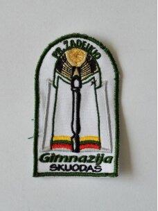 Skuodo Pranciškaus Žadeikio gimnazijos emblema