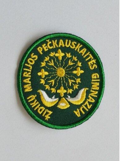 Židikų Marijos Pečkauskaitės gimnazijos emblema